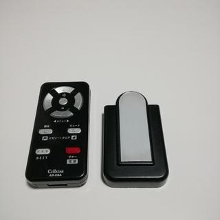セルスター CELLSTAR AR-C8A GPSレーダー 探知...