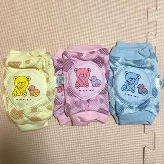 新品 赤ちゃん ベビー 膝サポーター ハイハイ 3色セット