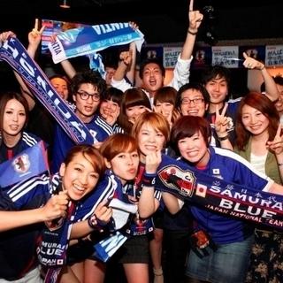 【本日20:00~】サッカー日本代表 vs トルクメニスタン代表パ...
