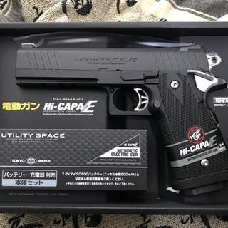 新品ハイキャパE 初速82