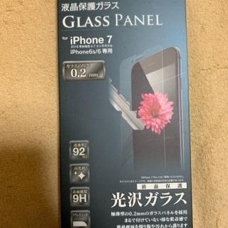 iPhone6.6s.7のガラスフィルム売ります。