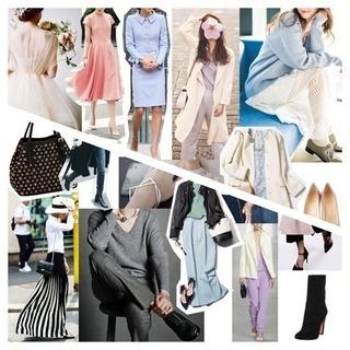 あなたの似合う!が見つかるファッション診断 〜今日から始めよう、新...
