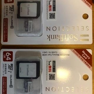 MicroSDカード 64GB SoftBankSELECTION