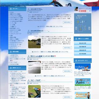 ブログ・エンタメ・企業サイトまで、現役のプロが構築します★更新はwordpressベースですので運用レクチャーまで行います。の画像