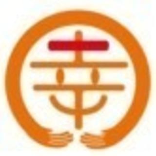 【信頼の法人書類提出済み】お見積もり無料 低料金で岐阜県全域~愛知...