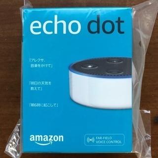 echo dot 第2世代 新品・未使用