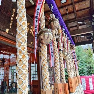 横須賀で神様鑑定します。