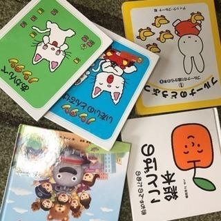 子供 幼児 絵本5冊まとめて