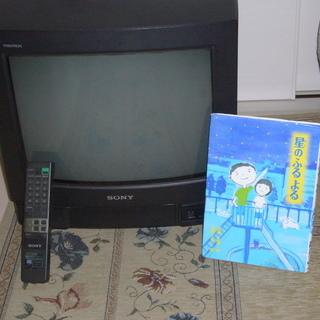 ソニーブラウン管テレビ 他 差し上げます