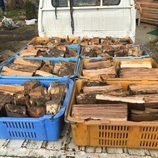 薪 乾燥済み BBQ 焚き火 キャンプファイヤー
