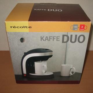 ★recolte KAFFE Duo ドリップ式コーヒーメーカー...