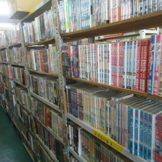 フリマ商材 ネット販売商材 コミック CD DVD等々 卸売り グ...