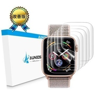 AUNEOS Apple Watch Series 4 フィルム ...