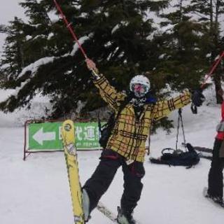 1月20日スキー!スノボー!