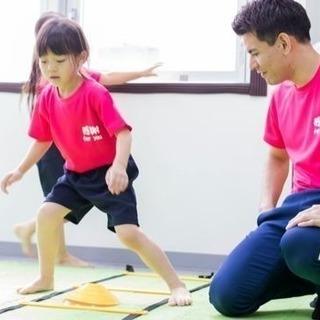 東京学芸大学OBによるプレミアム講座企画!小学校受験対策1/28