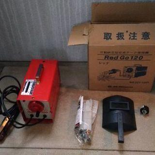 アーク溶接機SSY_122R 美品