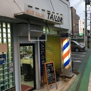 色々な世代のお客様が集う散髪屋