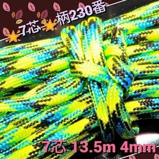 ★☆7芯 13.5m 4mm☆★230番★ パラコード★手芸とア...