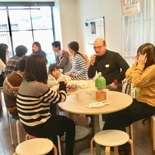 1/27(日) にほんごcafe