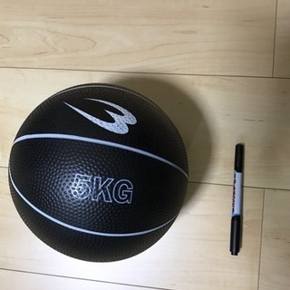 メディシンボール(ヘルボール) 5kg