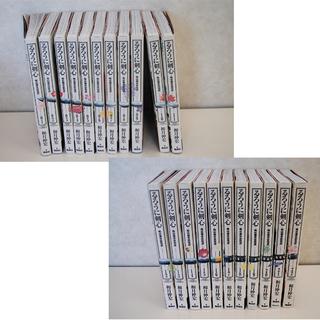 集英社 るろうに剣心 -明治剣客浪漫譚- 完全版 全22巻セット...