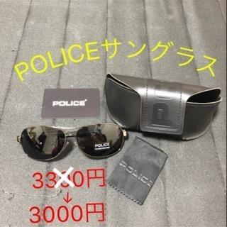 POLICEサングラス(ポリスサングラス)
