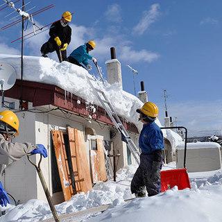 【除雪のプロ!】道内2000件の実績!札幌近郊即日対応!