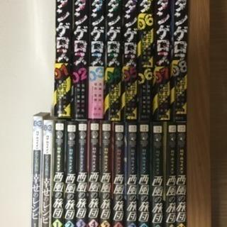 漫画 76冊まとめて売ります
