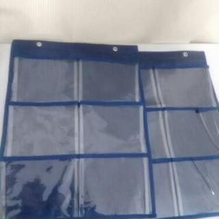 青のウォールポケット 2個セット