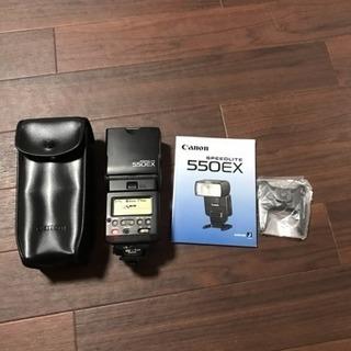 canonスピードライト550EX
