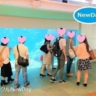 🔷神戸の散策コンin神戸須磨水族館🌺自然に恋活できるイベン…