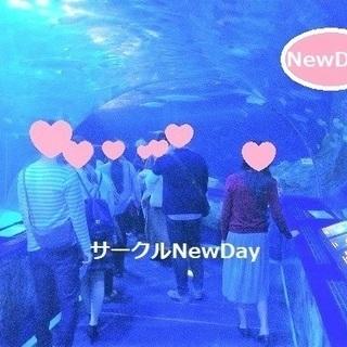 🐬京都の散策コンin京都水族館🌺楽しく恋活できるイベント開催中!🔷