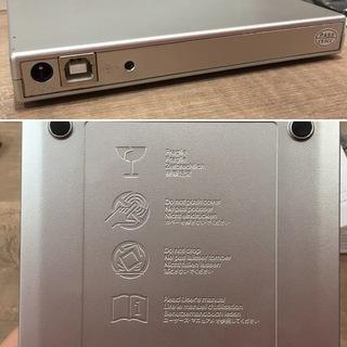 Blingco 外付けCD/DVDドライブ USB2.0