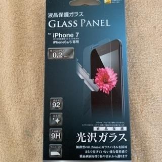 iPhone6.6s.7 ガラスフィルム
