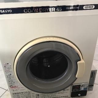 乾燥機 コインランドリー