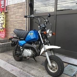 ヤマハ ポッケ pocke 原付 超希少車 50cc