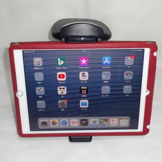 車 車載用  iPadホルダー(未使用品)