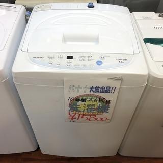 2016年製 DAEWOO 大宇 全自動洗濯機 DW-P46CB-W
