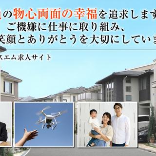 【安定した仕事】屋根修繕・工事施工スタッフ