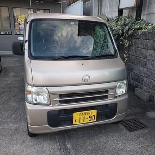 ガッツレンタカー藤が丘駅店から!