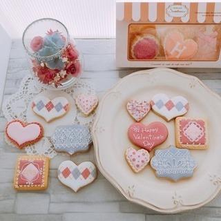 初心者でも可愛く作れます。バレンタイン アイシングクッキーレッスン