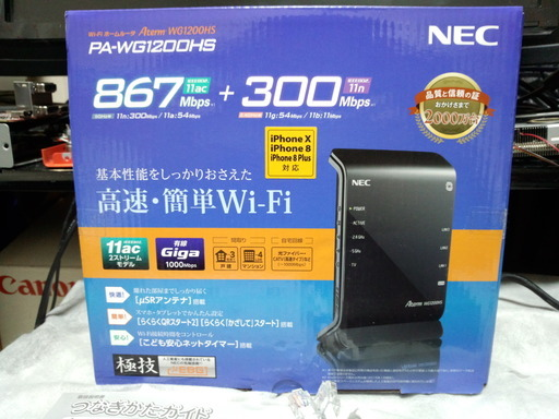 NEC ATERM WG1200HS ROUTER DRIVERS FOR WINDOWS VISTA