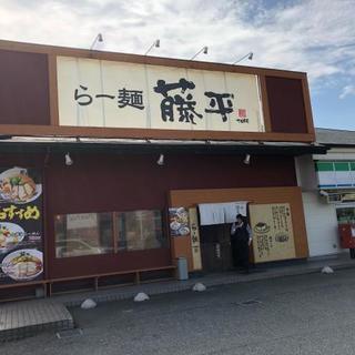 らー麺藤平三木店 正社員募集!店長候補月給28万~働き方改革実施...