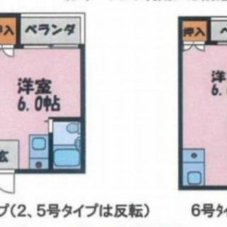 家賃2.5万円✨🙆初期費用もdown⤵️⤵️東淀川区🚃阪急沿線