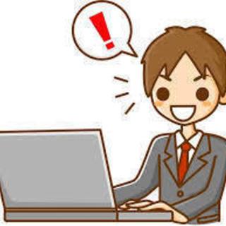 月収26万円以上も可能!未経験歓迎の正社員目指せる営業サポート