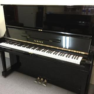 諸費用込!調律師整備済みのヤマハピアノ U3H