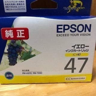 エプソン インク 47