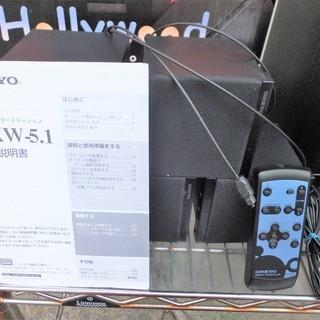 ☆オンキョー ONKYO GXW-5.1 5.1chデジタルサラウンドセット◆リビングをシアターに - 横浜市