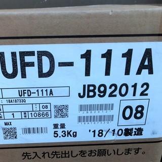☆マックス MAX UFD-111A 1室換気タイプ 浴室換気乾燥暖房機◆お風呂場に欠かせない - 家電