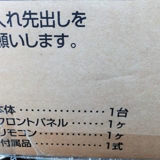 ☆マックス MAX UFD-111A 1室換気タイプ 浴室換気乾燥暖房機◆お風呂場に欠かせない - 売ります・あげます